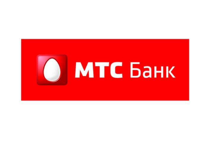 mts-bank-e1529324264952